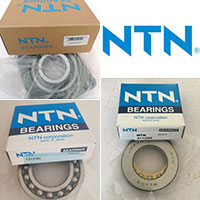 NTN UEL213D1 bearing in india